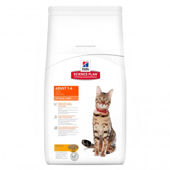 Hill's™ Science Plan™ droogvoer Kat - Adult optimal